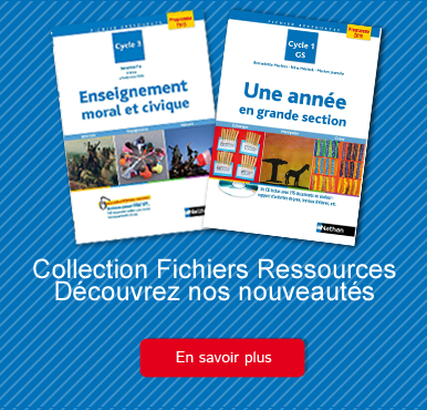 Fichiers ressources